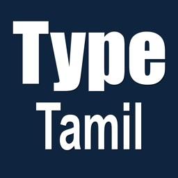 Type Tamil