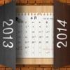 2013 〜 2014 年 壁紙 カレンダー