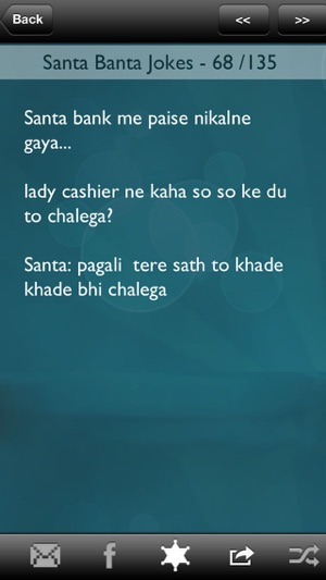 Santa Banta On The App Store