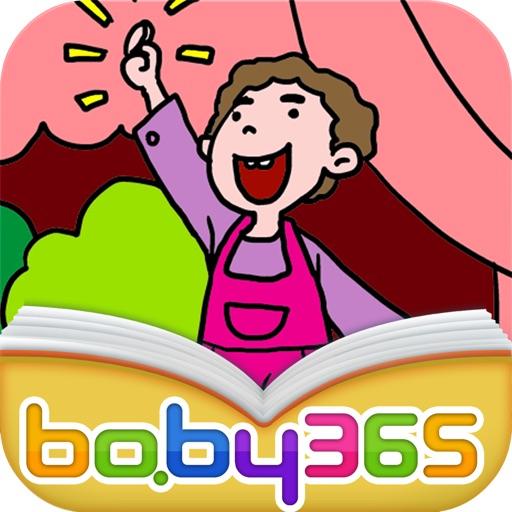 卓别林登台-有声绘本-baby365