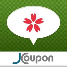 JCoupon-Japan coupon,travel information