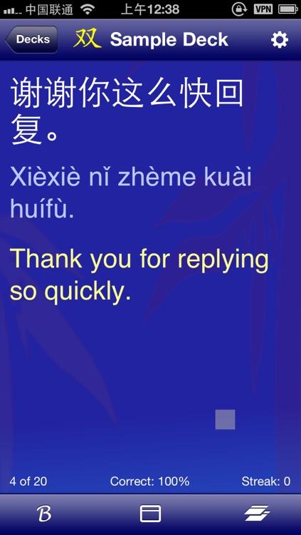Chinese English Sentences screenshot-4