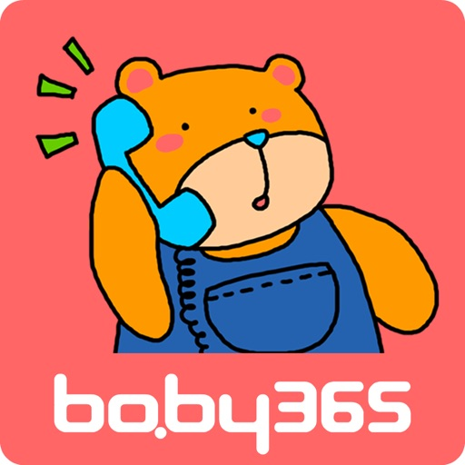 baby365-Who are you looking for