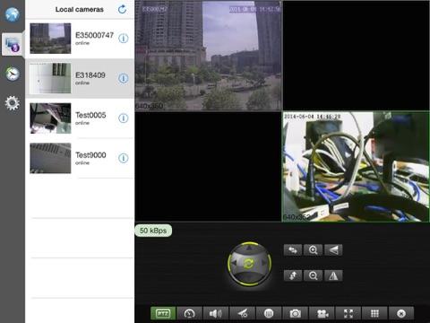 p2pCamViewer-HD screenshot three