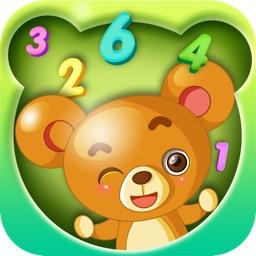 数字游戏-小熊数字奇遇记