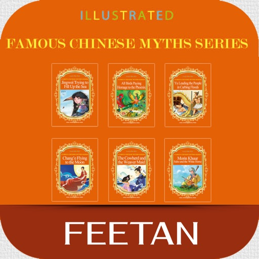 FAMOUS CHINESE MYTHS SERIES