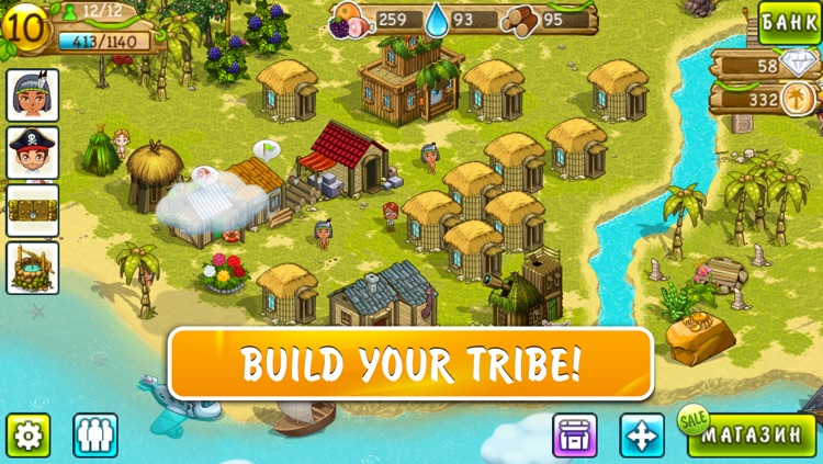 Tiny Tribe screenshot-0