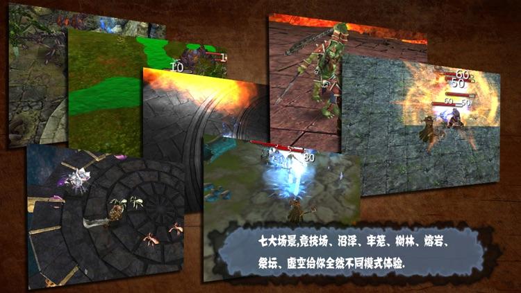 圣徒之战 screenshot-1