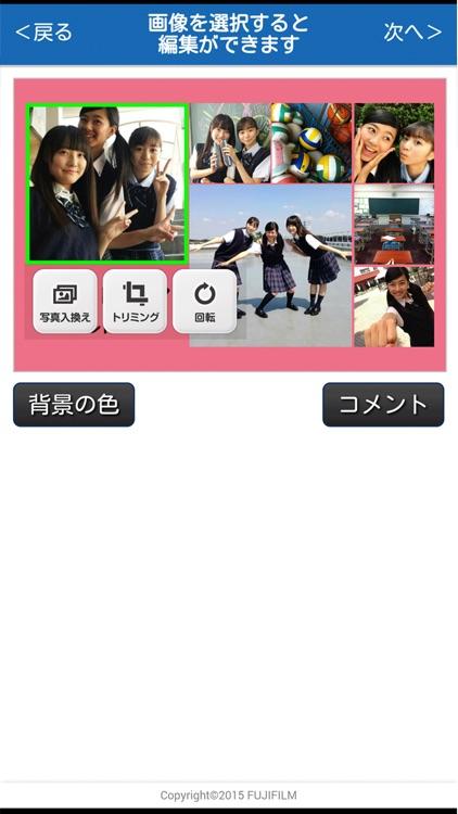 コイデカメラ シャッフルプリント screenshot-3