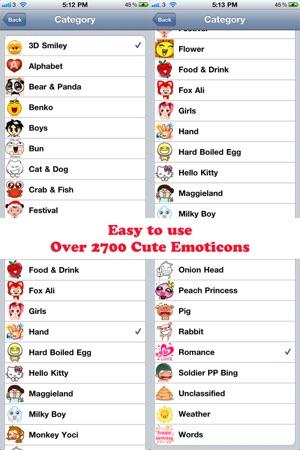 Aniemoticons Free Funny Cute And Animated Emoticons Emoji