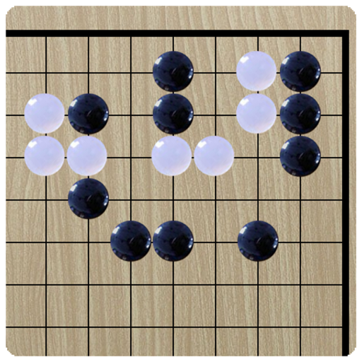 Tesuji - Improve Your Playing Go Skills