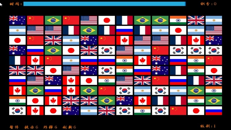 Flag Link - A fun & addictive puzzle matching game screenshot-3