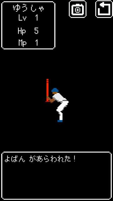 策士勇者-RPG風バトルゲーム 無料人気のシュミレーション ゲームのおすすめ画像3