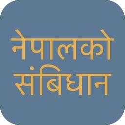 Nepali Constitution 2072 - Hamro Nepal ko Sambidhan now in both Nepali & English
