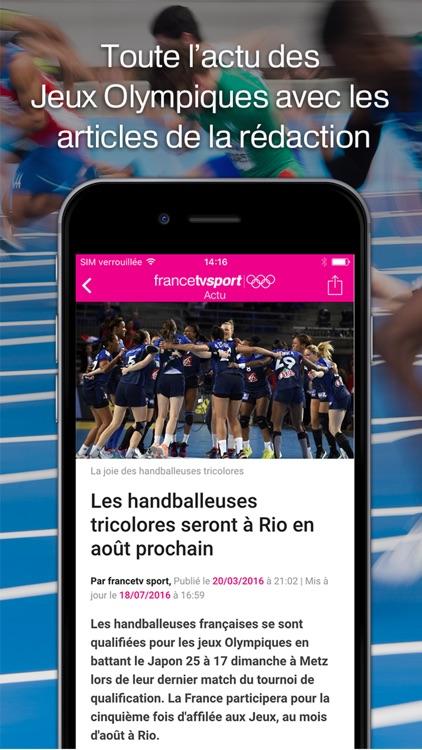 francetv JO – Regarder les Jeux Olympiques de Rio 2016 screenshot-3