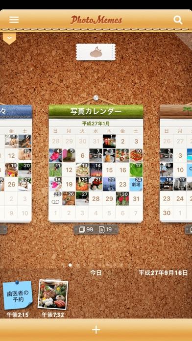 PhotoMemes screenshot1