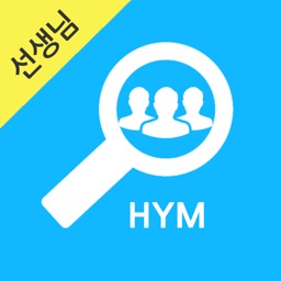 HYM 그룹측정