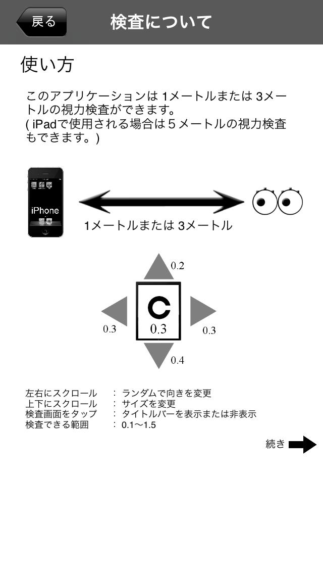 https://is1-ssl.mzstatic.com/image/thumb/Purple20/v4/10/f8/15/10f815d8-515a-fed5-c763-d239770f81cb/pr_source.png/640x1136bb.png