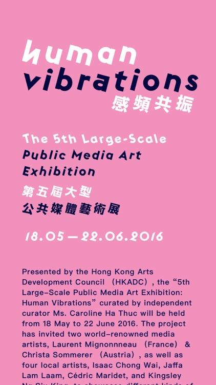 Human Vibrations 感頻共振 - The 5th Large Scale Public Media Arts Exhibition 第五屆大型公共媒體藝術展
