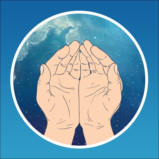 Дуа Молитвы