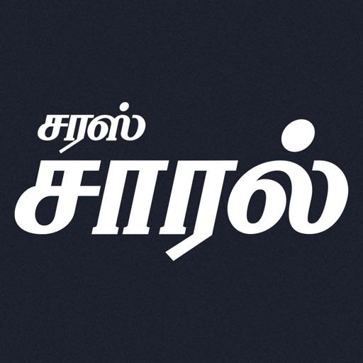 Saras Salil - Tamil