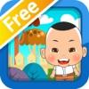 คำภาษาต่างประเทศที่ใช้ในภาษาไทยFree - iPhoneアプリ