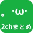 まとめさん icon