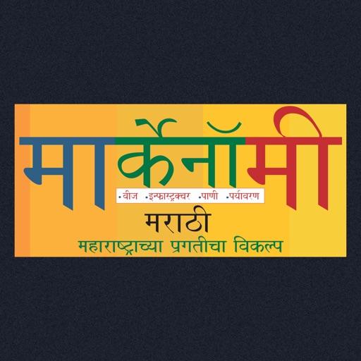MARKENOMY Marathi