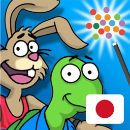 JP-Tortoise & the Hare - In Japanese and English