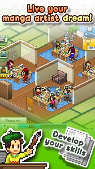 The Manga Works Screenshots