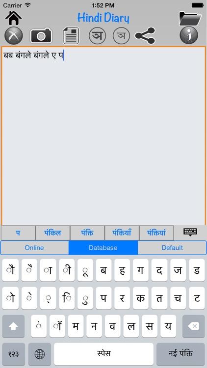 Hindi Arabic Dictionary
