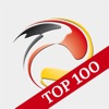 TOP 100 - ドイツで人気の観光スポット TOP 100