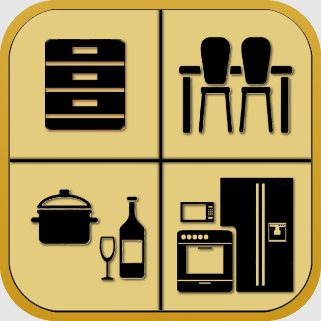 EZ Kitchen+ On The App Store