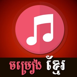 Khmer Song Pro Free