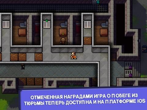 Скриншот из The Escapists: Prison Escape