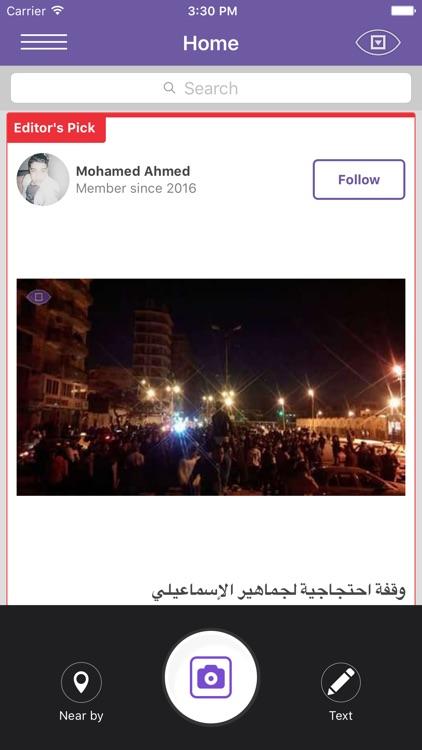 Ana Ara by Alarabiya News Channel / أنا أرى من قناة العربية الإخبارية