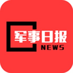 军事日报-最新军事新闻资讯 环球新闻国际报导