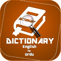 English To Urdu / Urdu to English Dictionary / Text To Speech