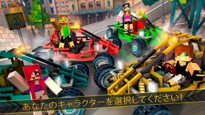 マインクラフト ベスト カー レース 競争 | 無料 車 ゲーム 子供 3Dのおすすめ画像3