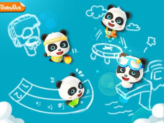 パンダのスポーツ大会のおすすめ画像1
