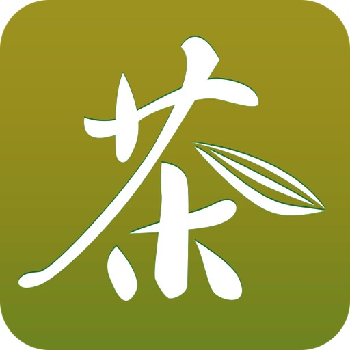 茶经之名茶鉴赏:绿茶茶叶百科知识大全,品茶必备