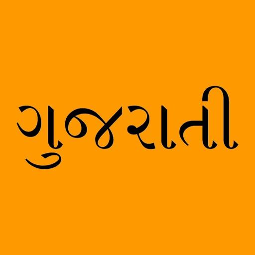 Gujarati Keyboard iOS App