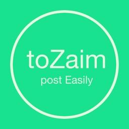 Telecharger Easypost To Zaim 最速1秒で簡単にzaimへ出費登録ができる Pour Iphone Sur L App Store Finance