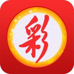 大乐透大师彩票中心-中国福利彩票双色球购买,华人手机购买彩票预测大师 !