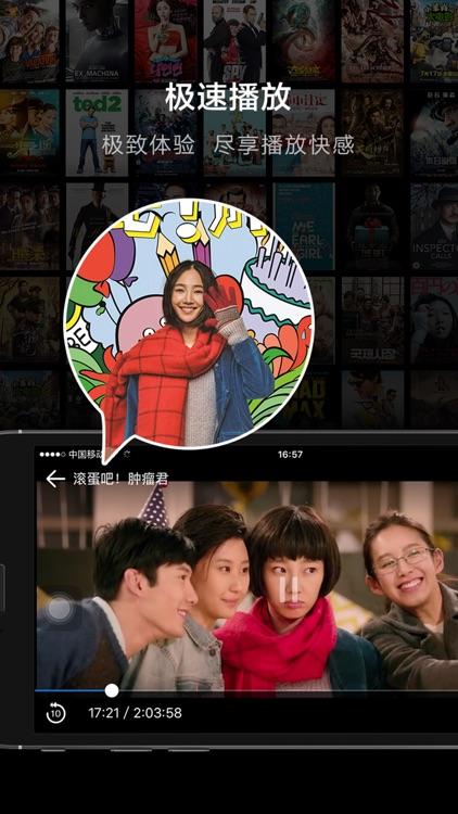 今晚看-热门影视大全 screenshot-4