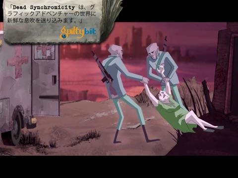 Dead Synchronicityのおすすめ画像4