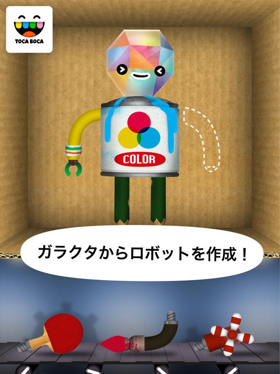 トッカ・ロボット・ラボ (Toca Robot Lab)のおすすめ画像1