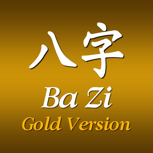 BaZi Four Pillars HD Gold Version