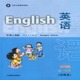 上海牛津小学英语四年级上点读