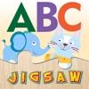 幼児のためのアルファベット就学前の学習教育パズルの - ABC動物無限の楽しみティーチミー